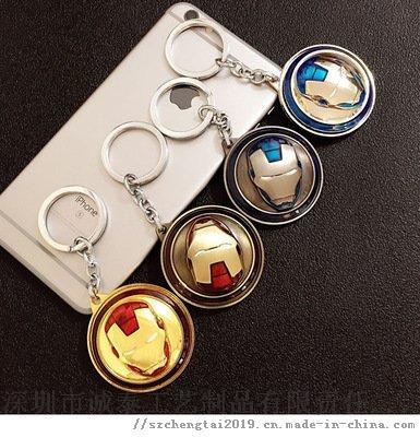 動漫卡通琺琅鑰匙扣, Q版兔子金屬禮品鎖匙扣117690075