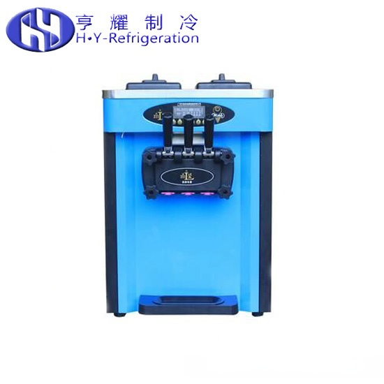 藍色款臺式三頭冰淇淋機.jpg