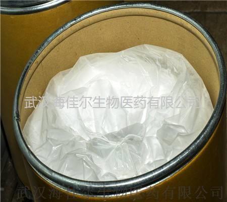 供應雙甘氨肽原料556-50-3;雙甘肽847982105