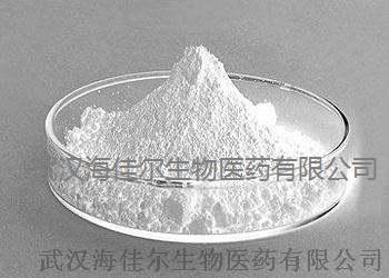 海佳爾出售五氟磺草胺110627995