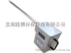 便捷式油烟采样器.jpg