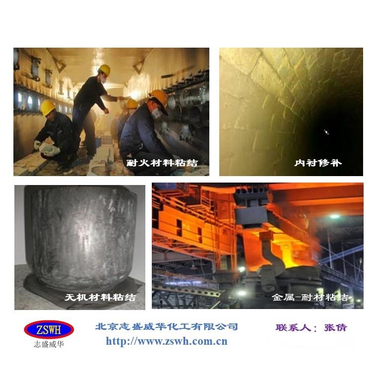 窯爐裂紋修補膠 窯爐補縫劑118793745