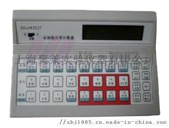 QI3537血细胞分类计数器.jpg