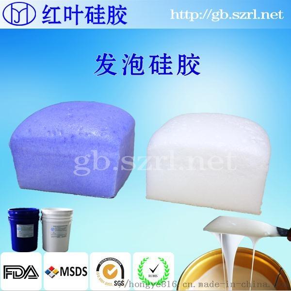 液体发泡硅胶 自然发泡胶厂家797336335
