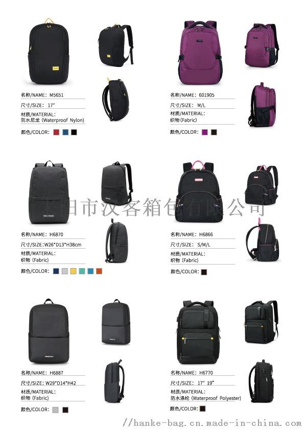 背包a02.jpg