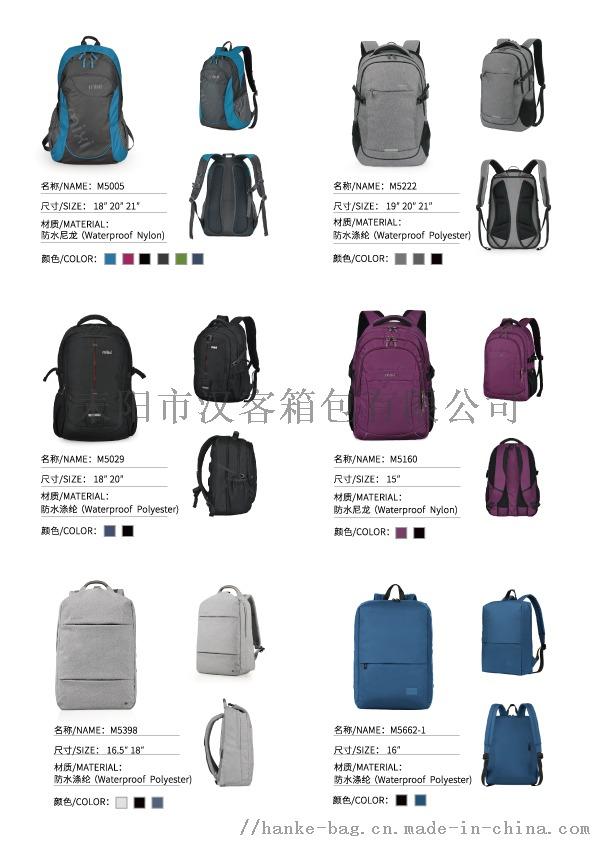 背包a01.jpg