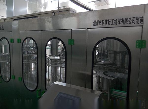 (果茶生產設備)6000瓶果汁飲料生產線規劃方案92663072