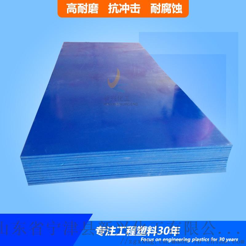 聚乙烯板A耐磨聚乙烯板A超高分子量聚乙烯板定制工厂845733792