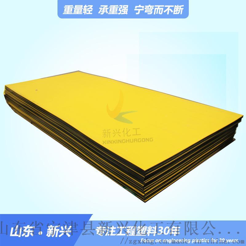 聚乙烯板A耐磨聚乙烯板A超高分子量聚乙烯板定制工厂117934872