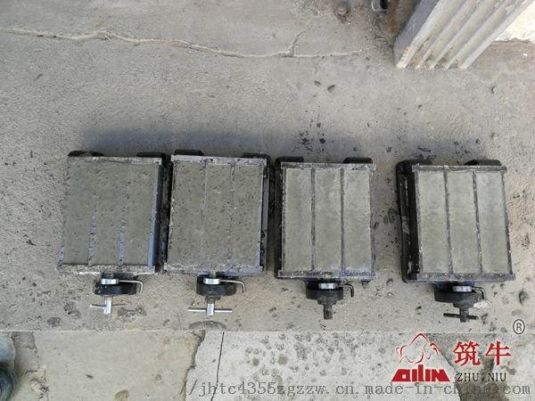 築牛牌灌漿料廠家 豐南C60灌漿料哪余有賣118459785