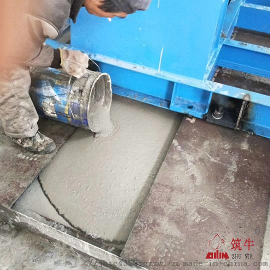 煙臺灌漿料標準築牛牌高強無收縮灌漿料施工方法115121715