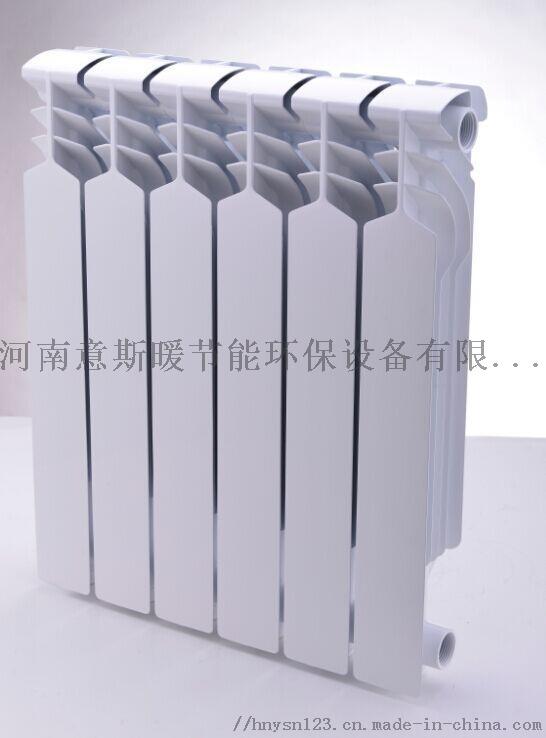 YSN系列全系型號鋼製板式高壓鑄鋁暖氣片招商中!115194385