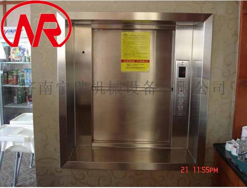 食梯 餐梯 传菜电梯 传菜机 传菜升降机119071202