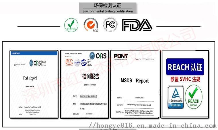 老品牌紅葉模具矽膠 耐用耐磨矽利康113586025