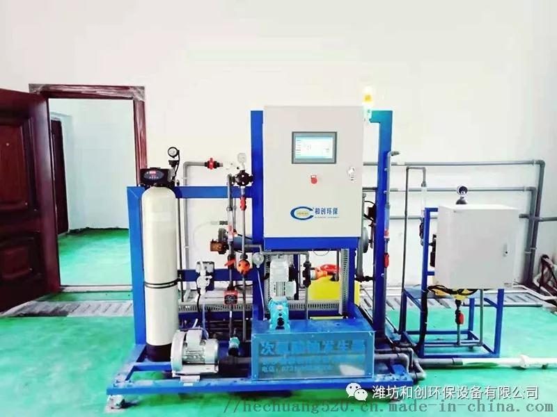 電解次氯酸鈉發生器/水廠消毒設備原理93397025