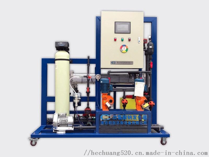 自來水廠消毒設備/集成式次氯酸鈉發生器808009185