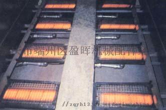 红外线炉头 红外线瓦斯燃烧器 工业烤漆燃气炉头118205695