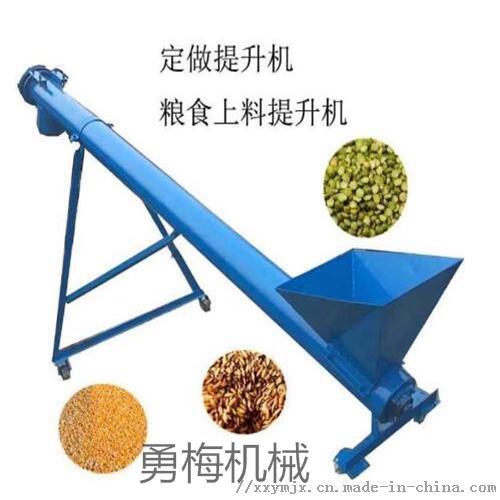 河南勇梅定做全自动软管吸粮机 自吸吸料机117256302