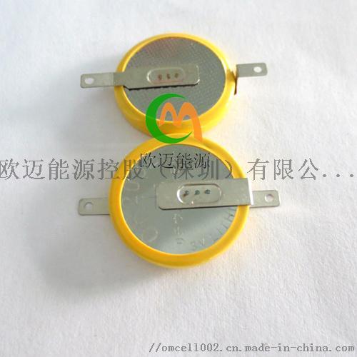CR2032-5贴片(1).jpg