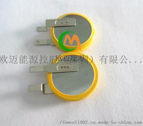 CR2032-7立贴片(1).jpg