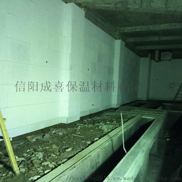 機房定製珍珠岩穿孔複合吸聲板812228552