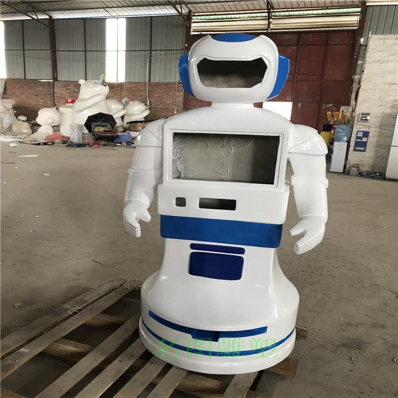个性定制机器人外壳雕塑 佛山玻璃钢机器人雕塑865465905