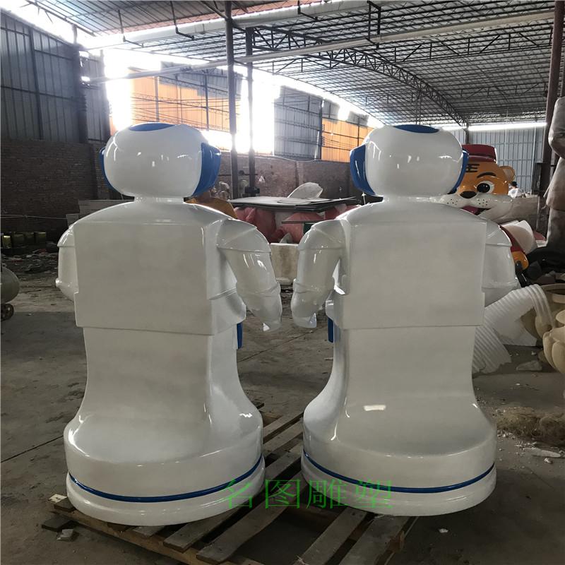 个性定制机器人外壳雕塑 佛山玻璃钢机器人雕塑865465895