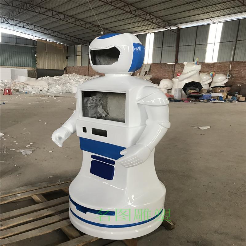 个性定制机器人外壳雕塑 佛山玻璃钢机器人雕塑865465885