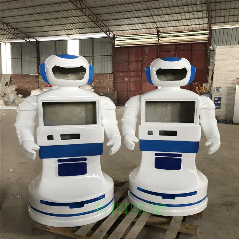 个性定制机器人外壳雕塑 佛山玻璃钢机器人雕塑865465865