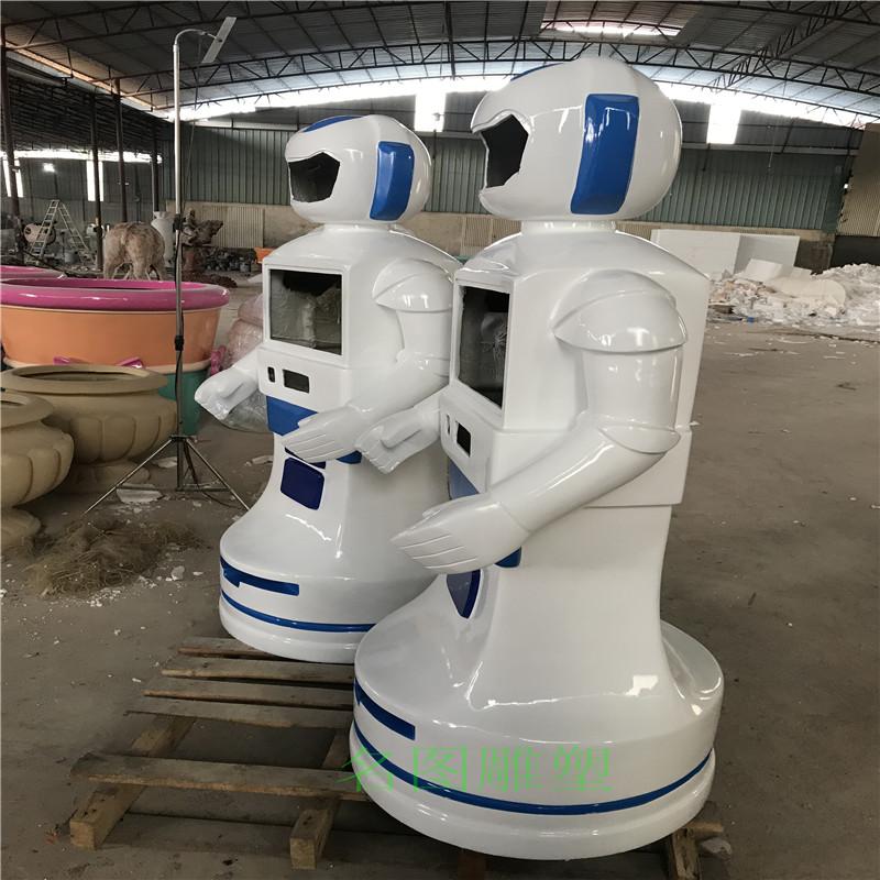 个性定制机器人外壳雕塑 佛山玻璃钢机器人雕塑865465875