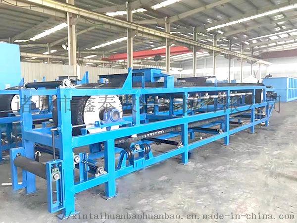 诸城鑫泰-带式真空过滤机生产厂家,免费技术指导847328202