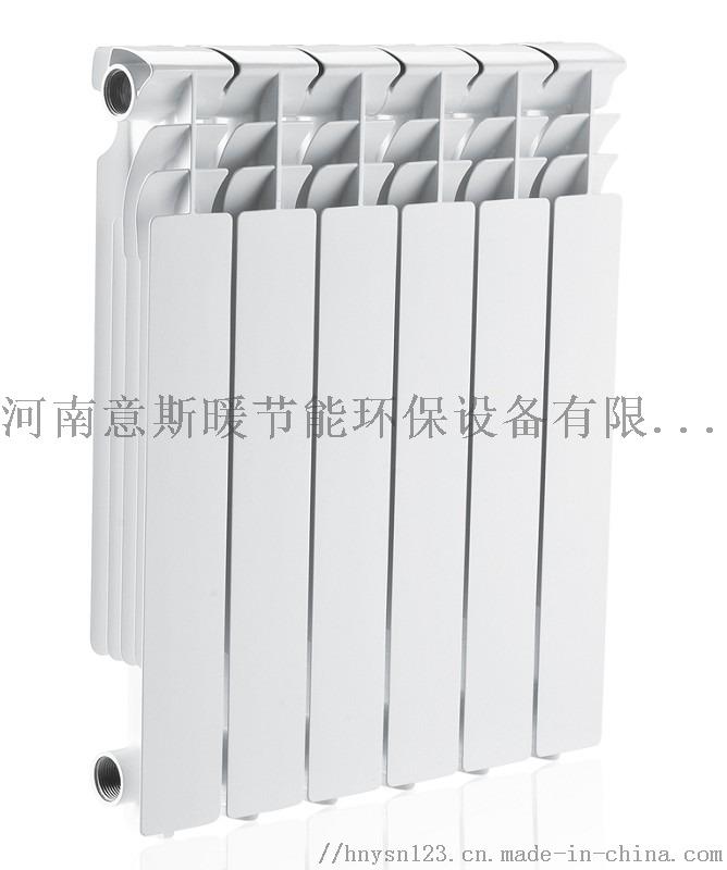 YSN系列全系型號鋼製板式高壓鑄鋁暖氣片招商中!856867475