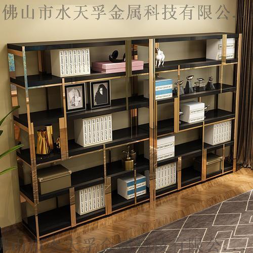 海南现代创意金色不锈钢书架,金色不锈钢书柜定制865850235