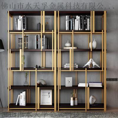 海南现代创意金色不锈钢书架,金色不锈钢书柜定制865850205