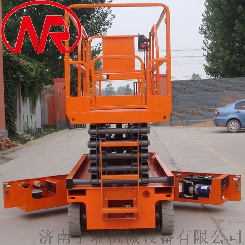热 自行剪叉式电动液压平台 全自行式高空作业车847745322