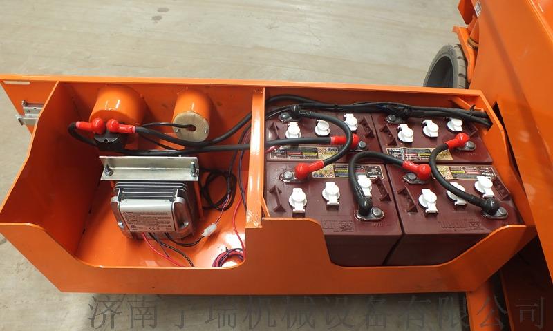 热 自行剪叉式电动液压平台 全自行式高空作业车119313142