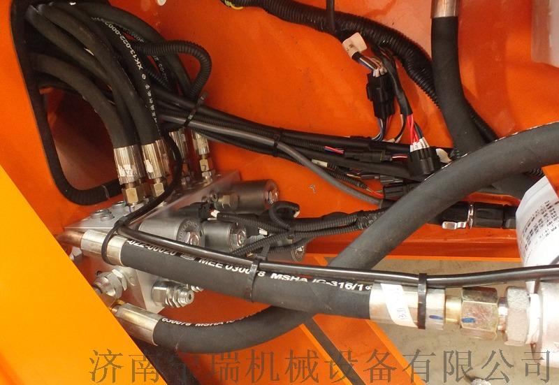 热 自行剪叉式电动液压平台 全自行式高空作业车119313172