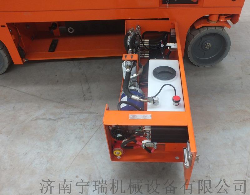 热 自行剪叉式电动液压平台 全自行式高空作业车119313192