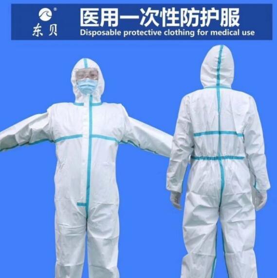 防护服1.jpg