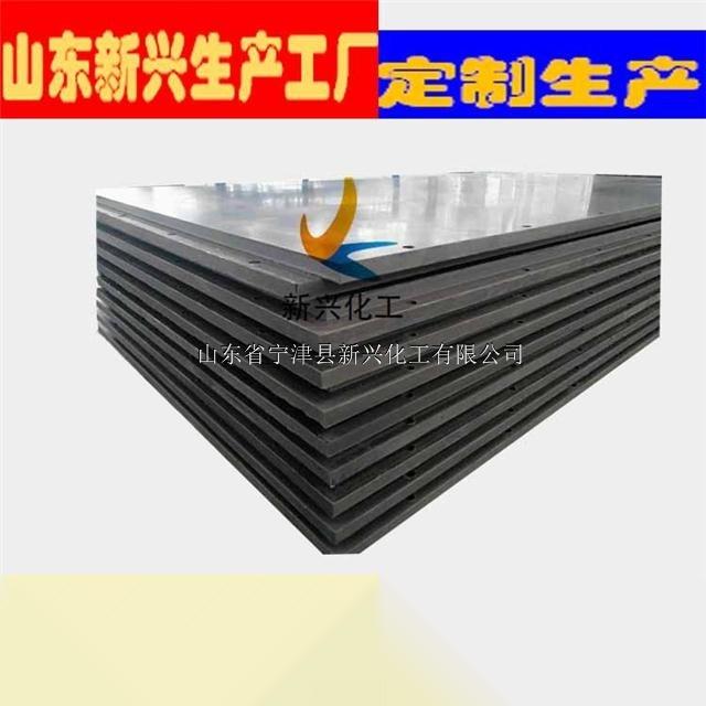 压制含硼聚乙烯板,高性能含硼板无放射性污染118767122