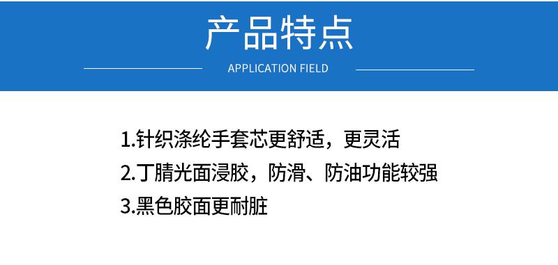 微信圖片_3.jpg