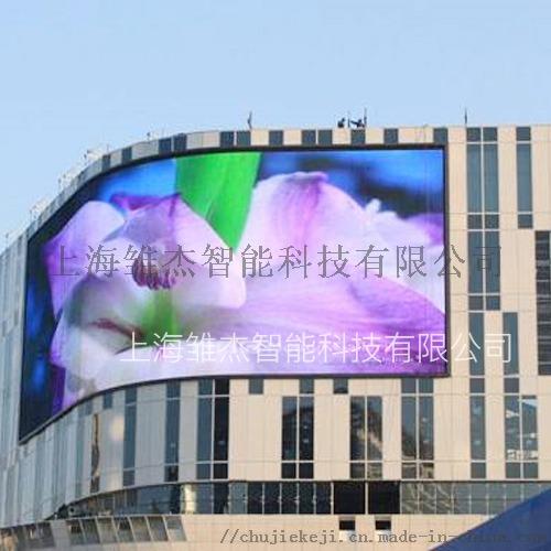 福建LED广告屏-福建户外广告屏-福建室外电子屏866589005
