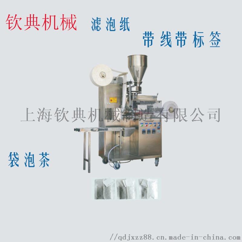 QD-11袋泡茶包裝機_上海首恆_HD.jpg