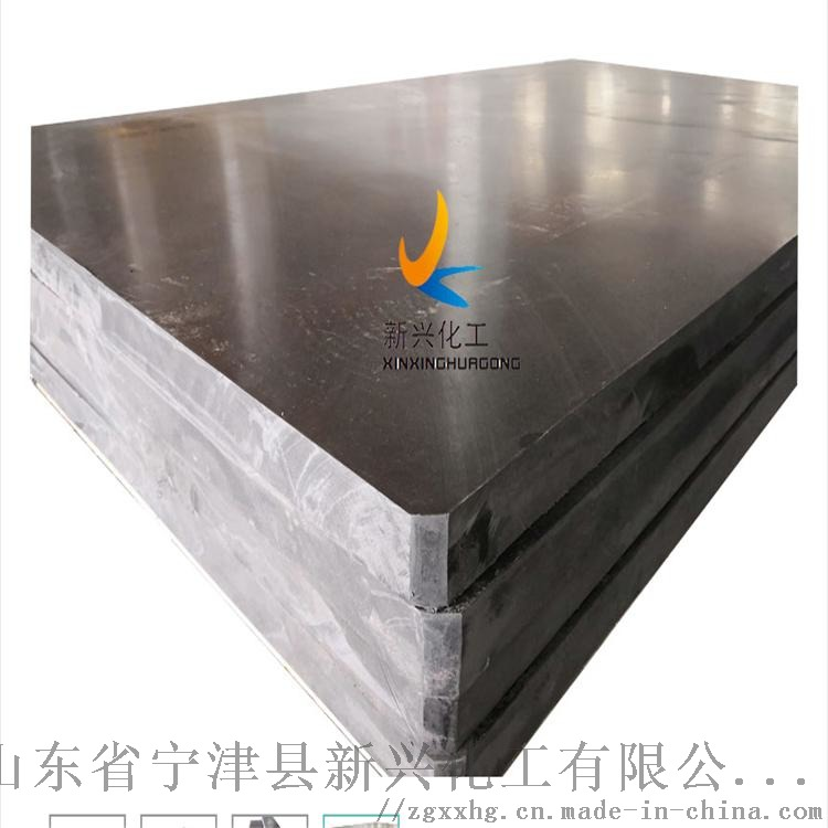 压制含硼聚乙烯板,高性能含硼板无放射性污染118766922