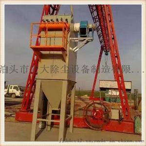 陕西咸阳沥青搅拌站专用DMC-36型仓顶脉冲除尘器848408562