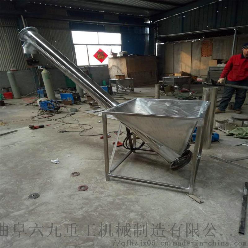 304不鏽鋼絞龍輸送機.jpg