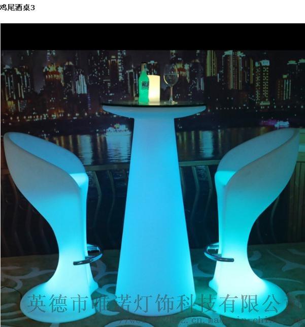 滚塑加工桶广东生产厂家直销定制制品鸡尾酒桌.jpg