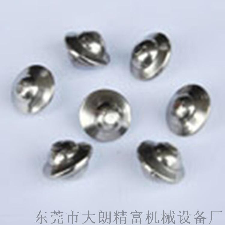 厂家供应 不锈钢金属研磨石 飞碟形,圆球不锈钢  865423855