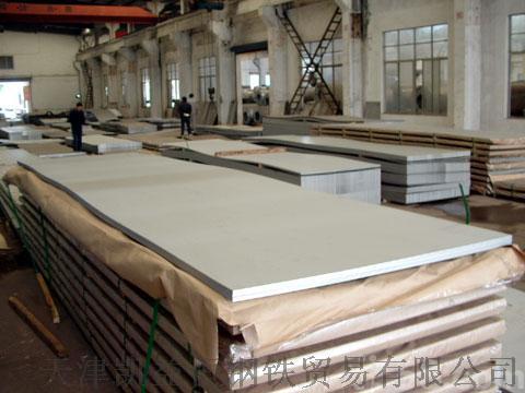 溫州310S耐高溫鋼板廠 310S不鏽鋼板報價119987935