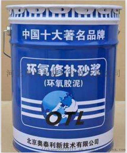 邢台在哪有卖灌浆料的厂家13363873912865101975